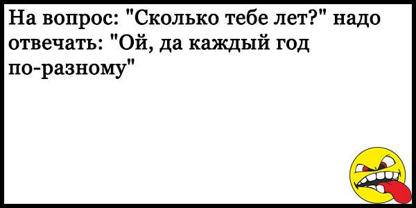 Умные и смешные фразы короткие анекдоты