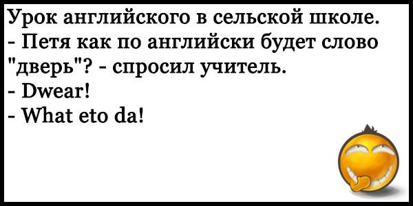 Анекдоты С Матом Слушать Бесплатно