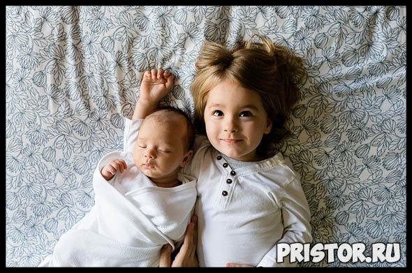 Беременность и роды - уход за ребенком в первый месяц 1