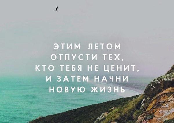 Великие цитаты про друзей со смыслом - читать, скачать онлайн 1