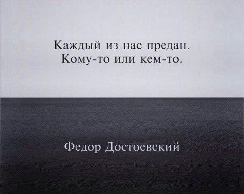 Интересные и красивые цитаты про предательство друзей - читать 11