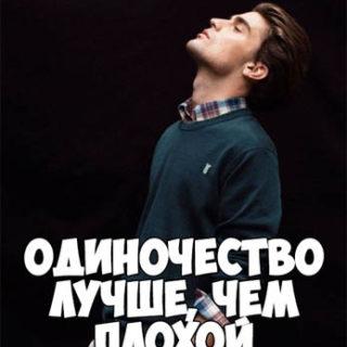 Интересные и красивые цитаты про предательство друзей - читать 5