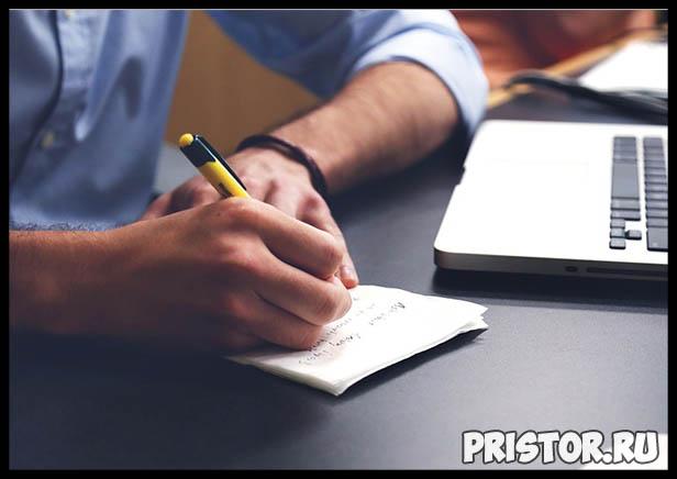 Как мотивировать себя работать - лучшие способы и советы 1