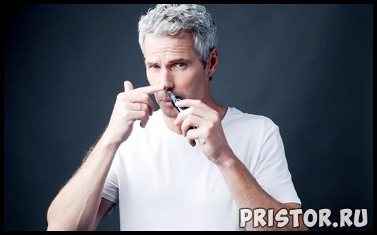 Как убрать волосы в носу в домашних условиях - быстро и эффективно 2