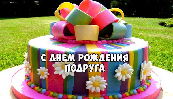 Тосты на День рождения: короткие, смешные, строгие тосты на 55
