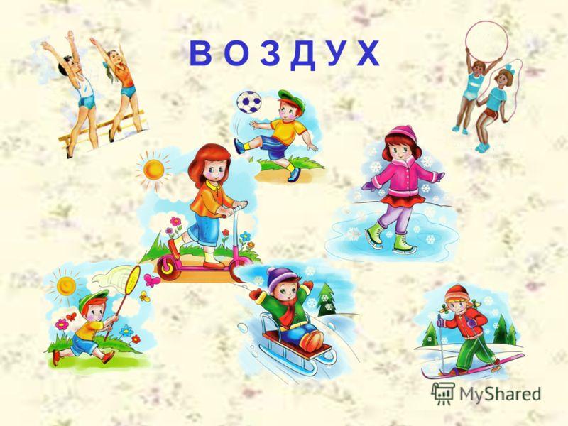 Красивые картинки - Здоровый образ жизни для детского сада 7