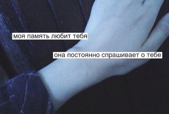 Скачать песню забыла ты про меня