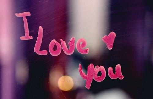 картинки я тебя люблю для парня