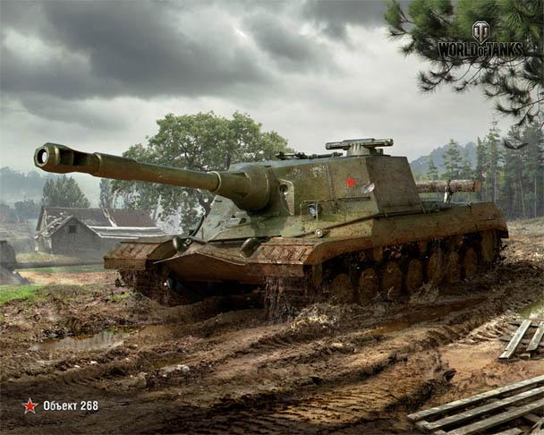 Красивые картинки танков World Of Tanks - смотреть бесплатно 12