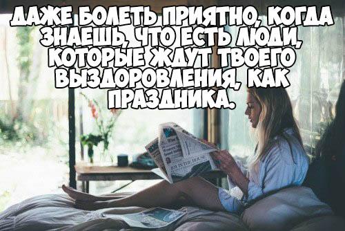 Красивые цитаты про друзей и дружбу - читать бесплатно 12