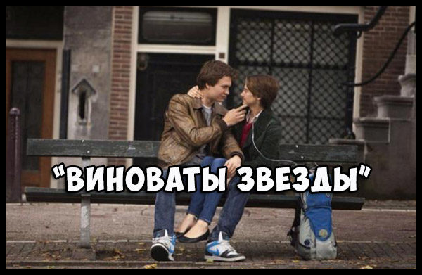 Лучшие фильмы про любовь и дружбу - список, описание, подборка 1