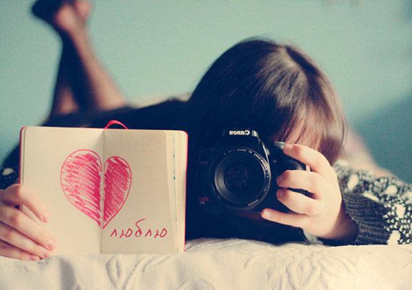 Люблю тебя - картинки, фото, красивые, прикольные, с надписями 14