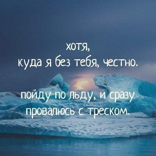 Люблю тебя - картинки, фото, красивые, прикольные, с надписями 18