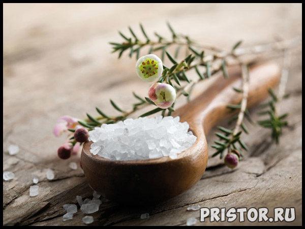 Морская соль для ванны польза и вред, для похудения 1