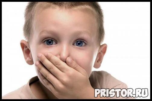 Почему дети обманывают родителей - основные причины