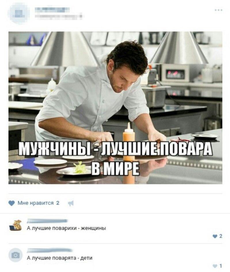 Прикольные картинки со смешными надписями - смотреть онлайн 9