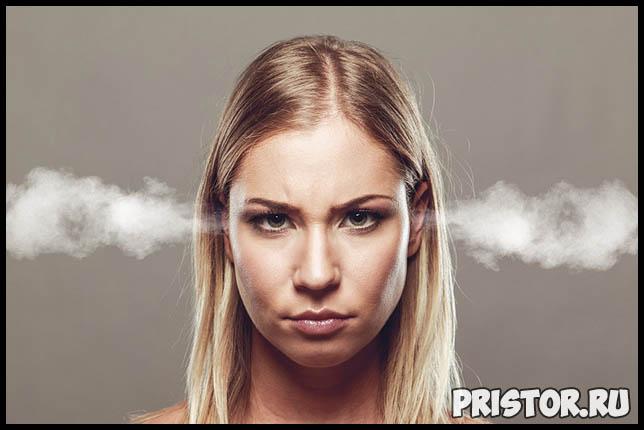 Причины агрессии, как побороть агрессию 2