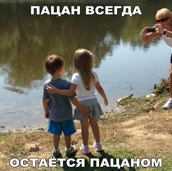 Ржачные и смешные фото детей с надписями - смотреть бесплатно 13