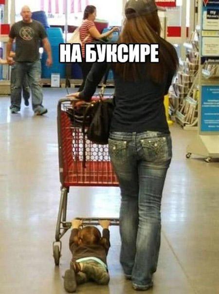 Демотивация по русски свежие  Поржатьру