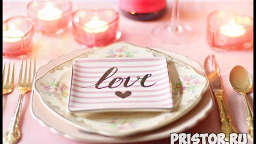 Романтический ужин для мужчины - как улучшить отношения 1