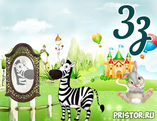 Русский алфавит для детей - картинки, фото, смотреть бесплатно Буква З