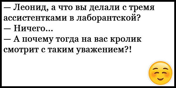 Самые Смешные Анекдоты Про Русского