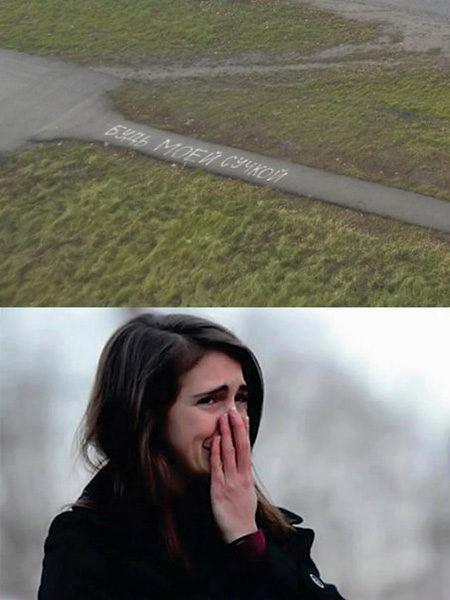 Скачать ржачные картинки с надписями до слез - бесплатно, смотреть 16