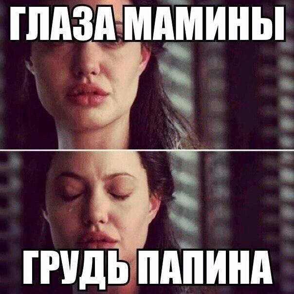 popa-golaya-devushki-foto