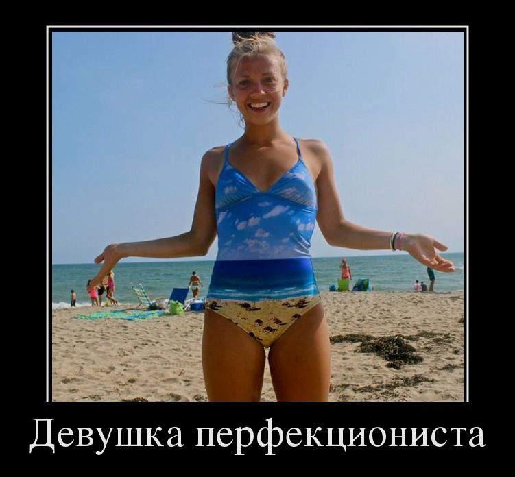 Смешные и забавные девушки - фото, картинки, смотреть 19