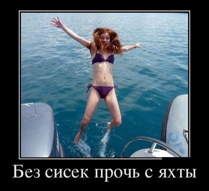 Смешные и забавные девушки - фото, картинки, смотреть 9