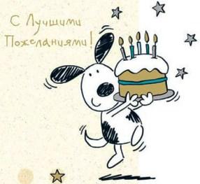 Смешные картинки С Днем Рождения подруге - скачать, смотреть 1