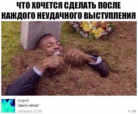 Смешные картинки с надписями до слез для детей с животными 19