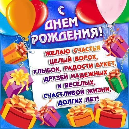 Поздравление с днём рождения новорожденной 92