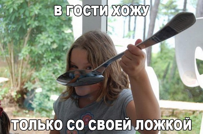 Смешные картинки с надписями до слез - бесплатно, приколы 8