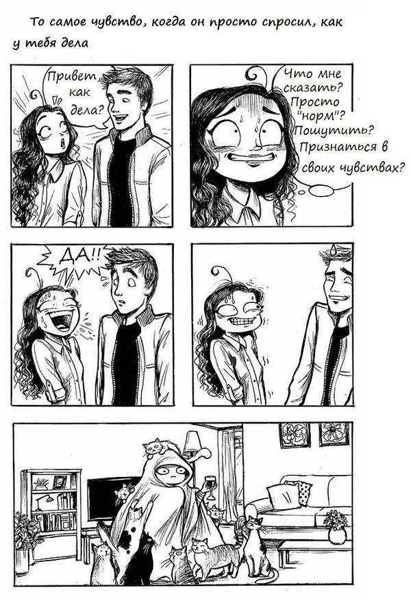 Смешные, прикольные и забавные комиксы - веселая подборка 3