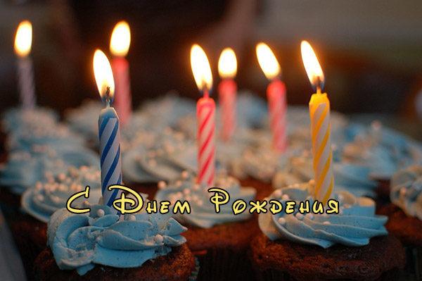 Картинки С Днем Рождения девушке - красивые поздравления, открытки 4