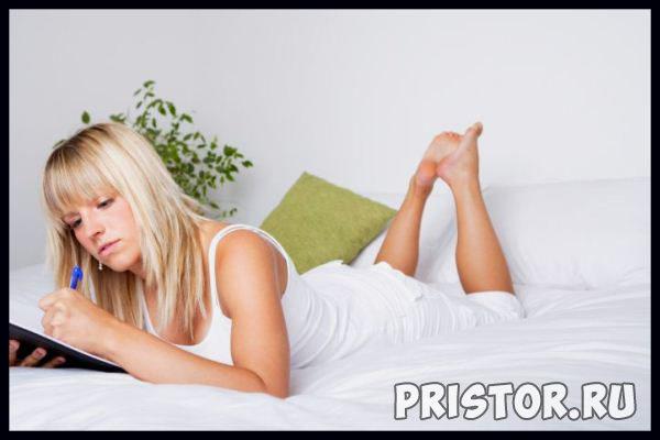Задержка месячных - причины кроме беременности, что делать? 3