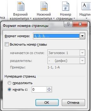 как убрать интерфейс в дота 2 реборн