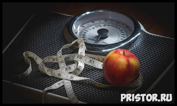 Как можно быстро набрать вес в домашних условиях девушке и парню 6