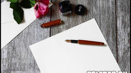 Как правильно писать эссе по обществознанию - основной алгоритм 5
