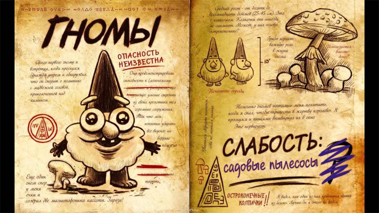 Аватары Корабль в Артстайла, Картинки фантастических