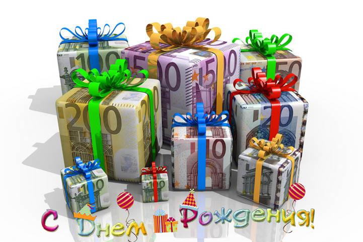 Картинки поздравления С Днем Рождения - скачать бесплатно 10