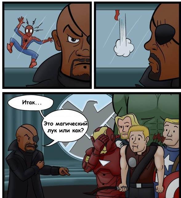 Комиксы про супергероев - прикольные, классные, читать бесплатно 8