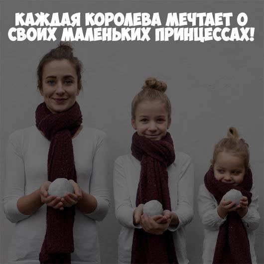 Красивые статусы про двух дочек - читать бесплатно, новые, свежие 7