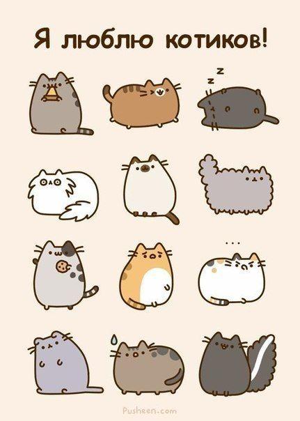 Рисунки с кошками для лд