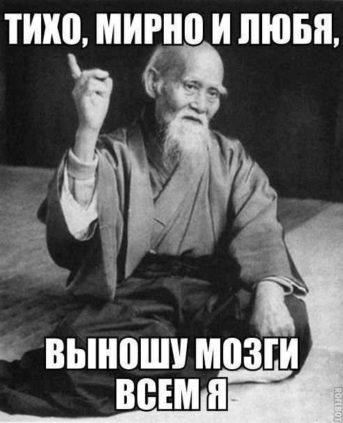 perviy-raz-trahnul-zhenu-v-zhopu