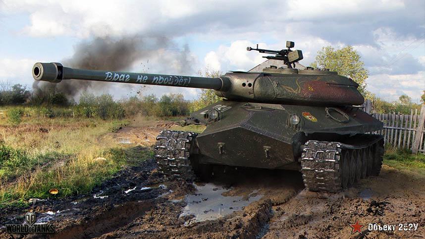 Скачать картинки танки - прикольные, красивые, интересные 3