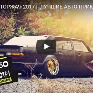 Смешные видео до слез - скачать бесплатно, новые, свежие, 2017