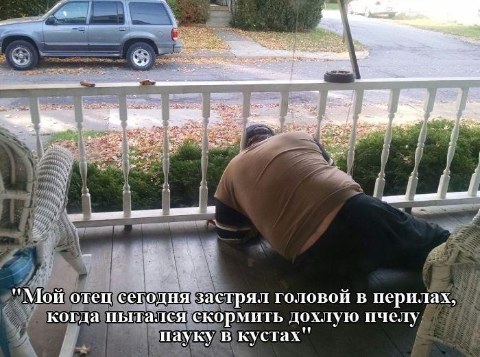 Смешные картинки про мужа с надписями до слез - смотреть онлайн 7
