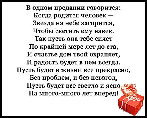 Смешные стихи поздравления С Днем Рождения - женщине, девушке 9